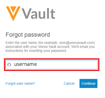 How to Reset a Password in Vault? – Veeva Product Support Portal